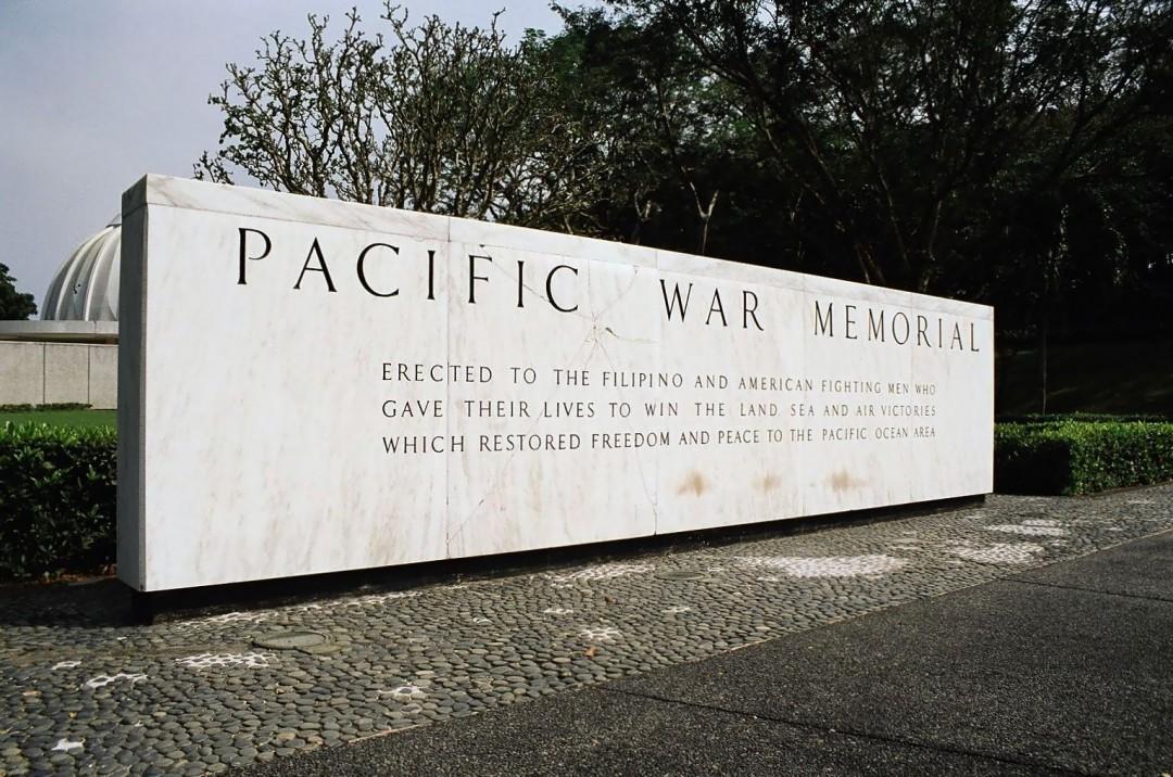 Pacific War Memorial Museum Corregidor